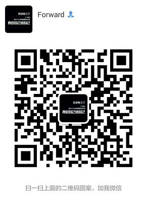 微信群/QQ群