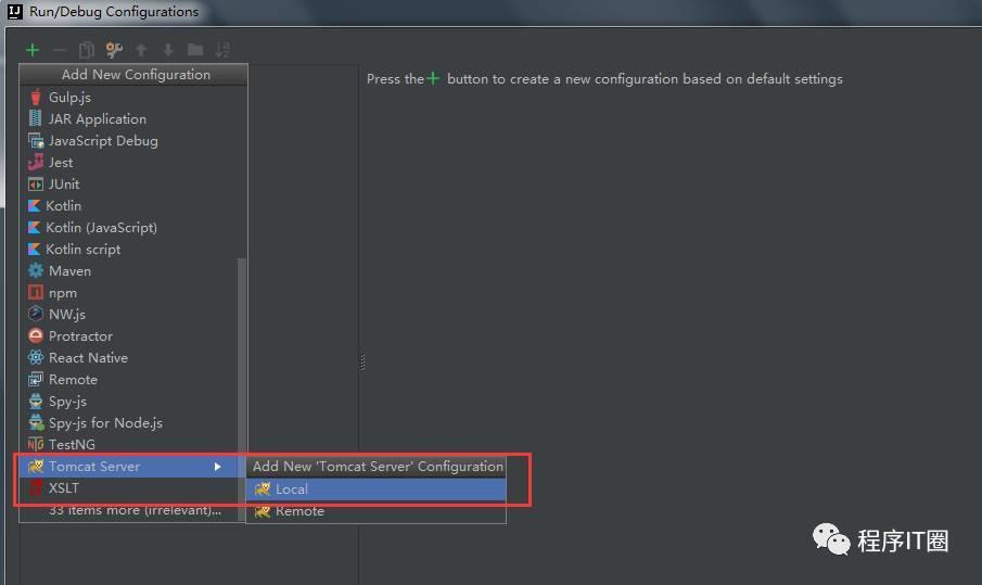 搭建环境篇 | 运行第一个Java Web 项目