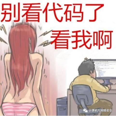 程序员如何在工作后找到女朋友?