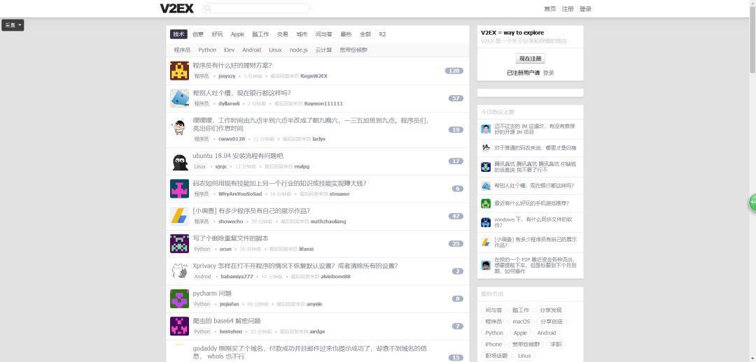 推荐程序员收藏的几个技术社区以及工具网站