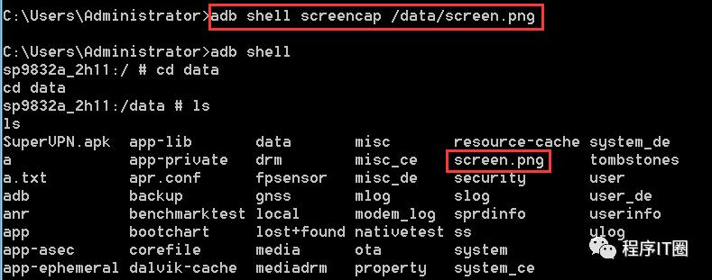 为开发者总结了Android ADB 的常用十种命令