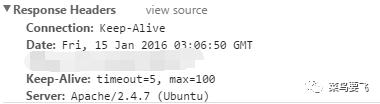 浏览器缓存原理总结