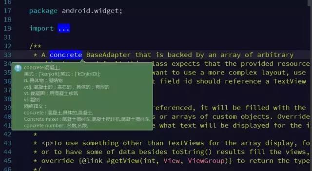 程序员提高效率的必备工具