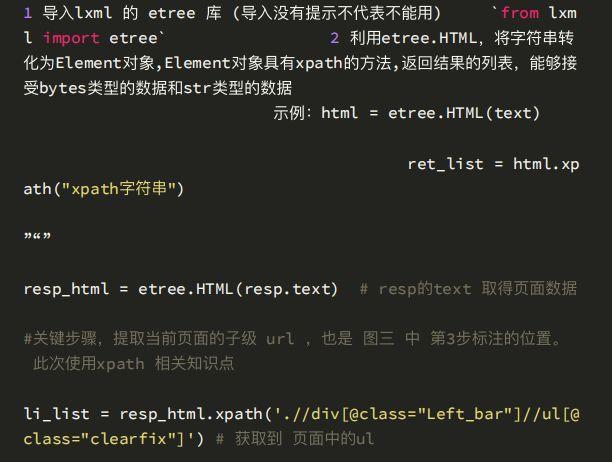python爬虫多线程实战:爬取美桌1080p壁纸图片 | 技术