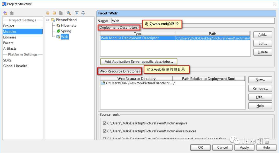 理解 IntelliJ IDEA 的项目配置和Web部署