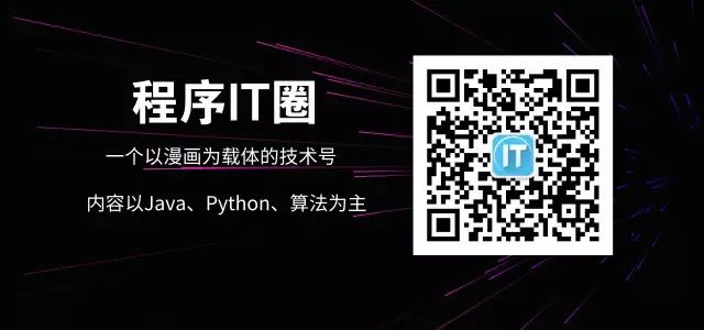 Python爬虫开发教程,一看就懂!