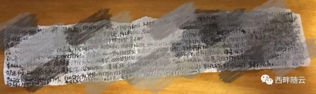 程序员因接外包坐牢!两万字长文揭露心酸真实经历