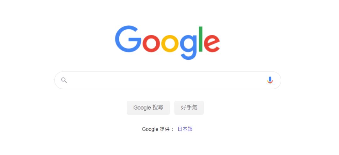 最新安装谷歌访问助手详细教程