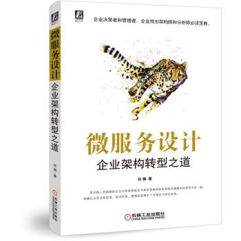 赠送20本2019年度最爆款技术书籍!