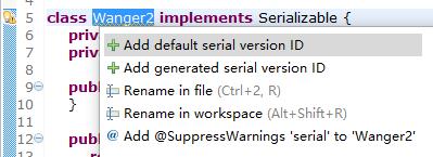 Serializable:明明就一个空接口!为什么还要实现它?