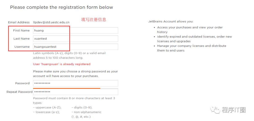 大量 IDEA 激活码失效之后,教你利用教育邮箱注册JetBrains产品的方法
