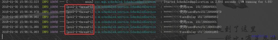 SpringBoot几种定时任务的实现方式