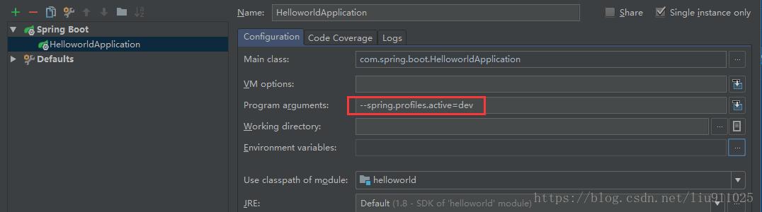 Idea配置SpringBoot多环境的切换的五种方案
