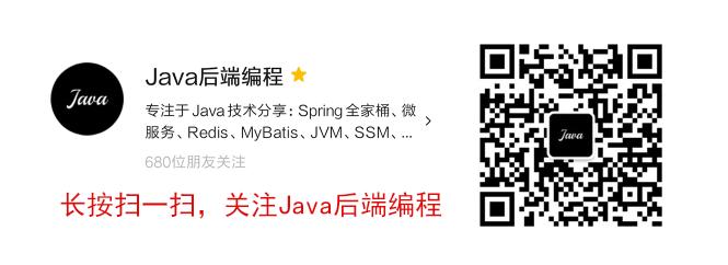 必须掌握的 21 个 Java 核心技术