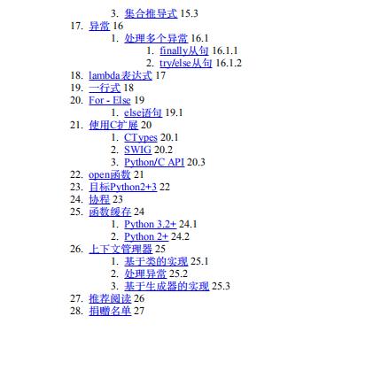 销量过亿的106页 《Python进阶》中文版 | 免费下载