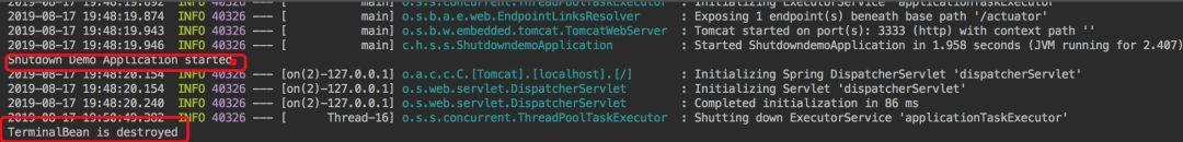 SpringBoot 优雅停止服务的几种方法