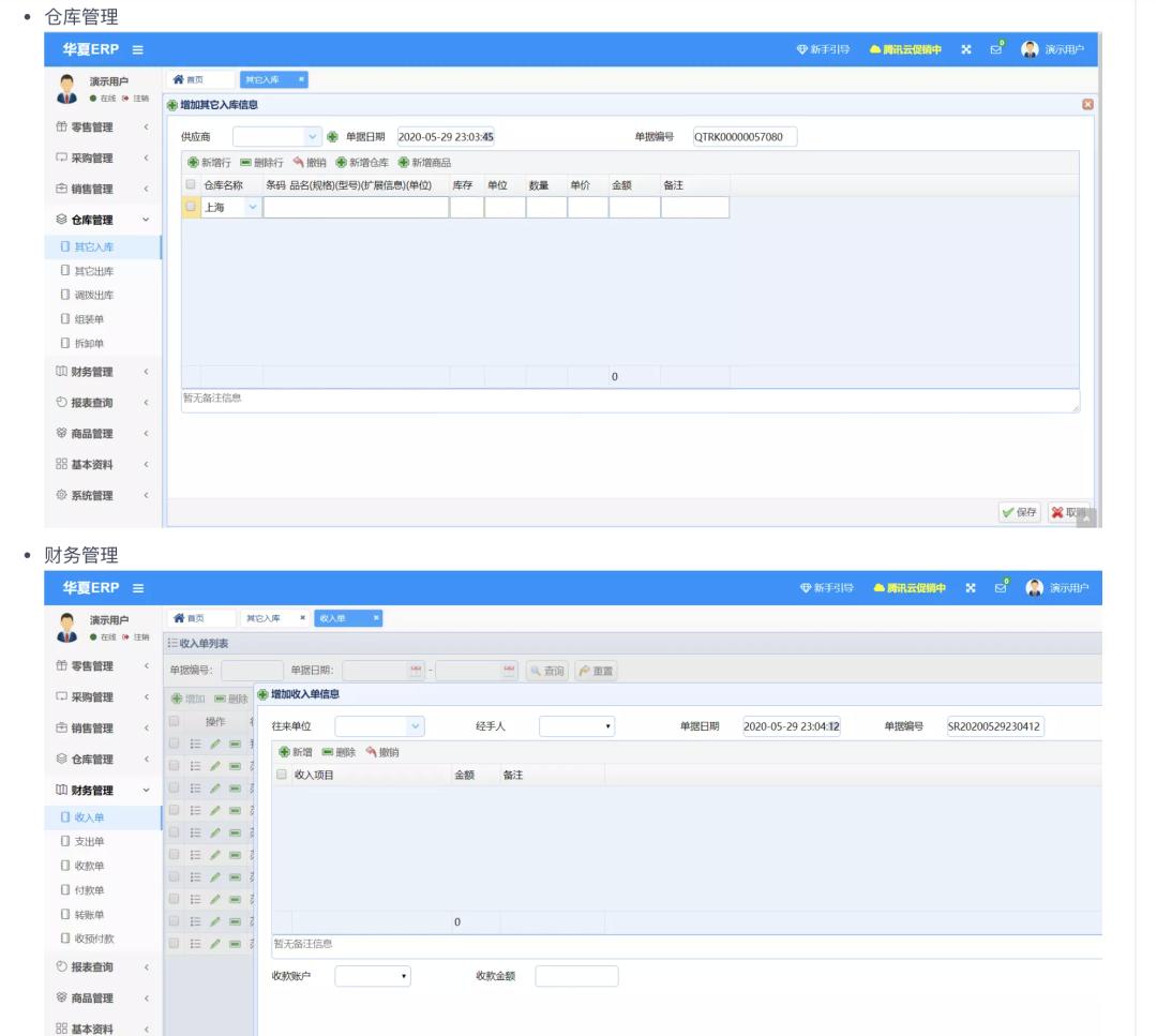 精选15款Spring开源项目脚手架