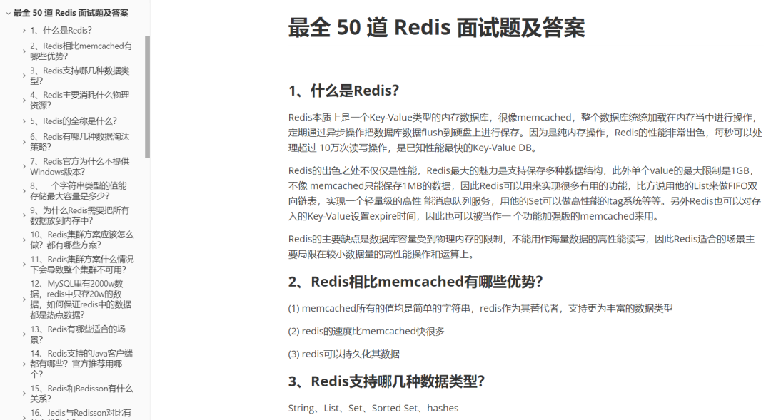 Spring Boot + Redis 解决商品秒杀库存超卖