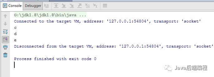 Java中使用List中的remove方法遇到的坑
