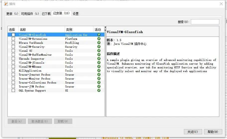 有了这款可视化工具,Java 应用性能调优超简单!