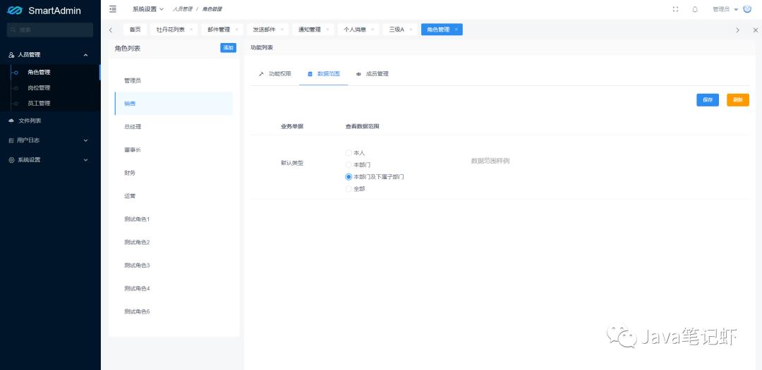 一套基于SpringBoot和Vue的企业级中后台开源项目,代码很规范!