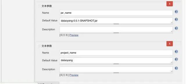 花30分钟,用Jenkins部署码云上的SpringBoot项目