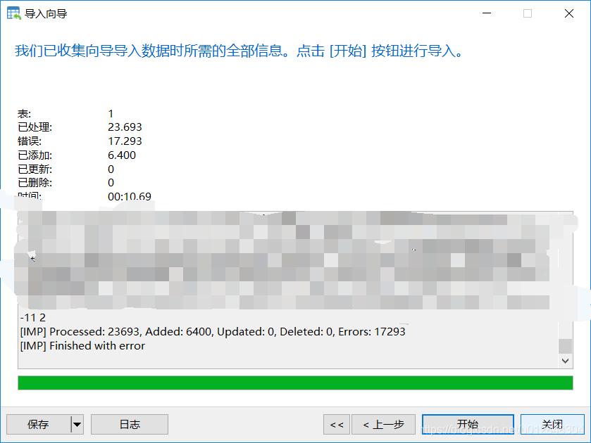 Python批量操作文件写入数据库及从数据库取数据