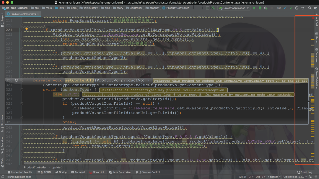 代码被嫌弃写的太烂?装上这个IDEA插件再试试!
