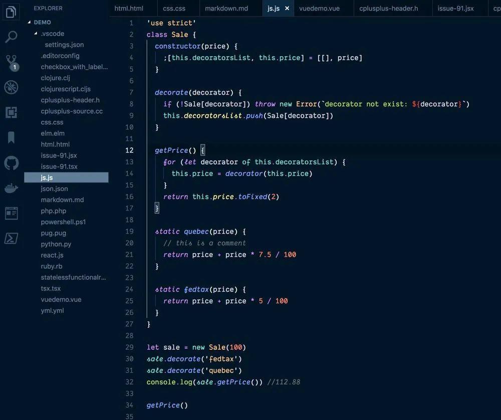 高效编码必备的 7 个 VS Code 插件