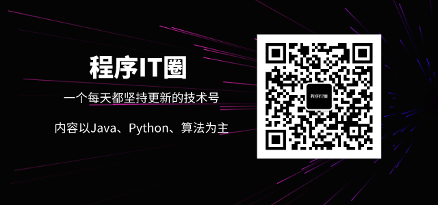 LeetCode刷题实战278:第一个错误的版本