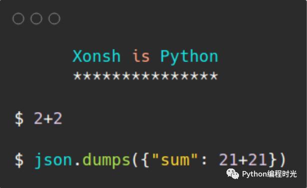 Python 和 Shell 语法终于可以互通了